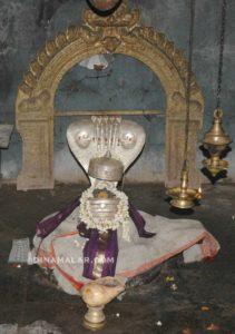 அரசலீஸ்வரர்