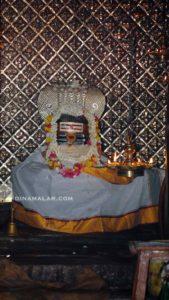மாகாளநாதர்